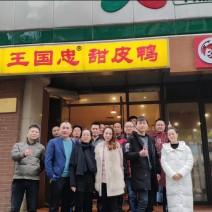 2019年3月江苏、西藏等徒弟出师啦