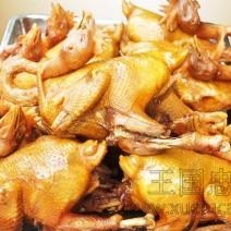 盐焗鸡做法,盐焗鸡食谱